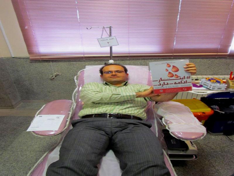 #ایثار_ادامه_دارد اداره انتقال خون استان یزد دانشگاه علمی کاربردی
