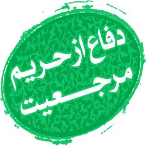 گروه جهادی بلیغ