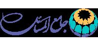 لوگوی سایت جامع المسائل