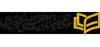 لوگوی سایت انتشارات امام علی علیه السلام