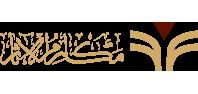 لوگوی سایت مکارم الآثار
