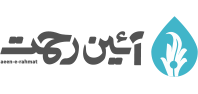 لوگوی سایت آئین رحمت