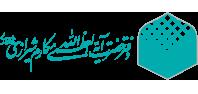 لوگوی پایگاه اطلاع رسانی دفتر آیت الله مکارم شیرازی